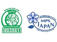 福岡花市場 Fukuoka_GPA_logo