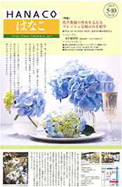 201305201324_0001