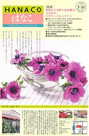 201403281605_0001
