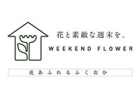 WEF花あふれるロゴ2