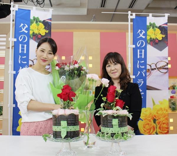 NHK福岡放送「はっけんTV」バラ...